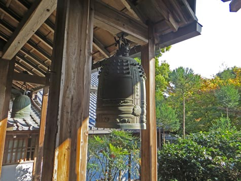 Temple Bells at the Ryoan-ji Temple in Kyoto Japan